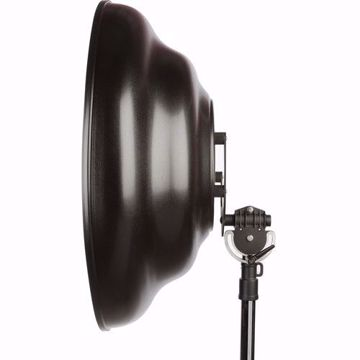 Picture of Profoto - Reflector Mola 33""