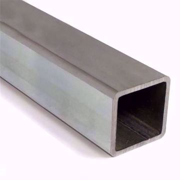 Picture of Square Tubing-By The Foot